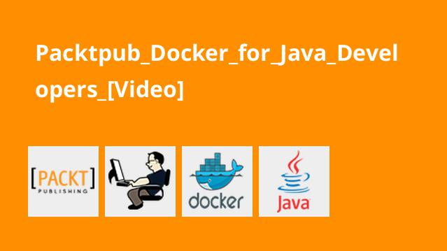 آموزشDocker برای برنامه نویسان جاوا